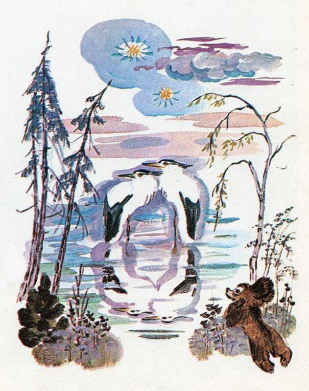 """Цыферов """"Про цыпленка, солнце и медвежонка"""" художник Андрей Андреевич Брей("""