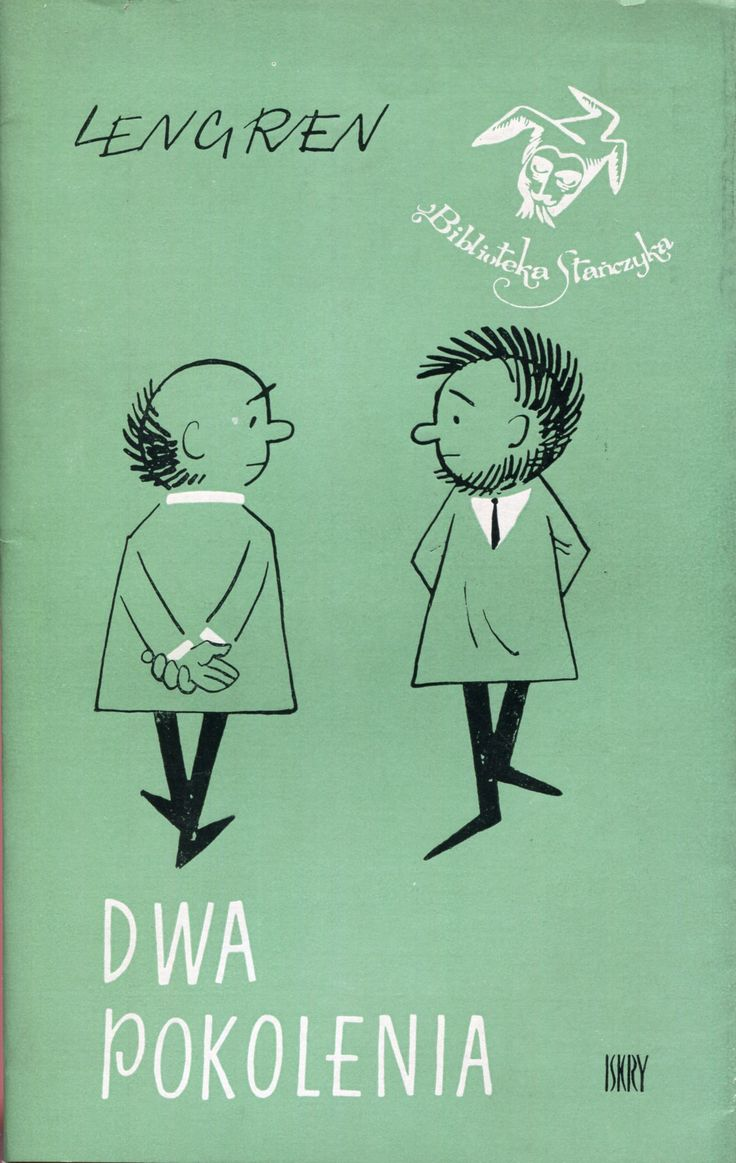 """Dwa pokolenia"" Zbigniew Lengren Cover and illustrated by Author Book series Biblioteka Stańczyka Published by Wydawnictwo Iskry 1964"