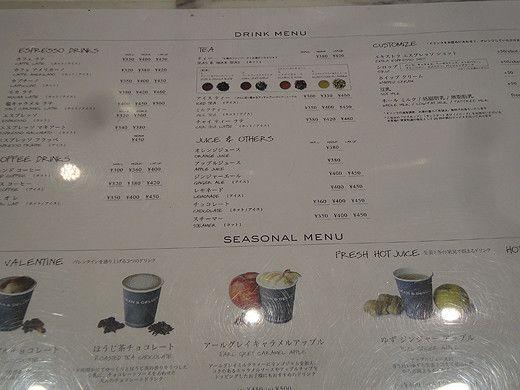 ディーン&デルーカ有楽町 野菜を使ったヘルシー料理が店内で楽しめる大型マーケット|銀座ランチ えみりんのブログ