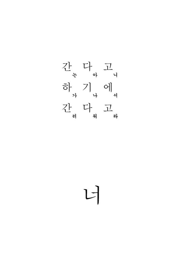 t212_HI_박효영_w10_10