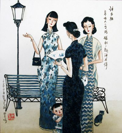 李守白,現代重彩畫家、海派剪紙藝術大師,李守白和他的上海情节 1962年出生於上海藝術世家。 - ☆平平.淡淡.也是真☆  - ☆☆。 平平。淡淡。也是真。☆☆ 。