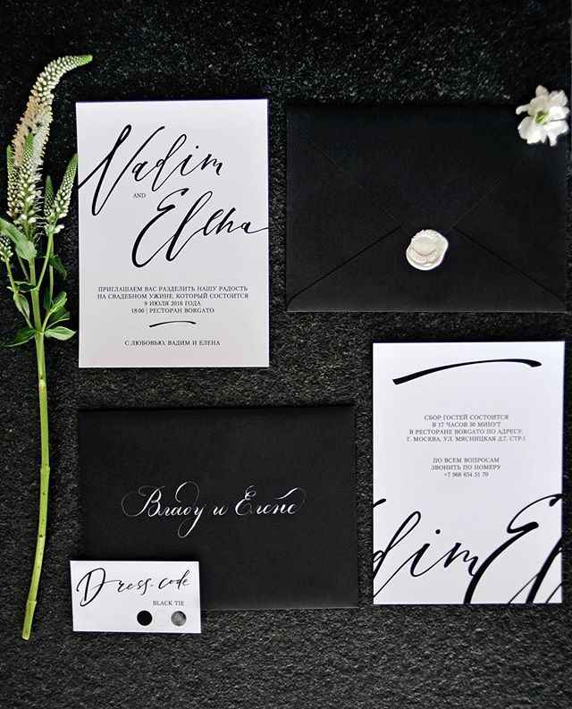 Beautiful Black and White modern minimalist wedding