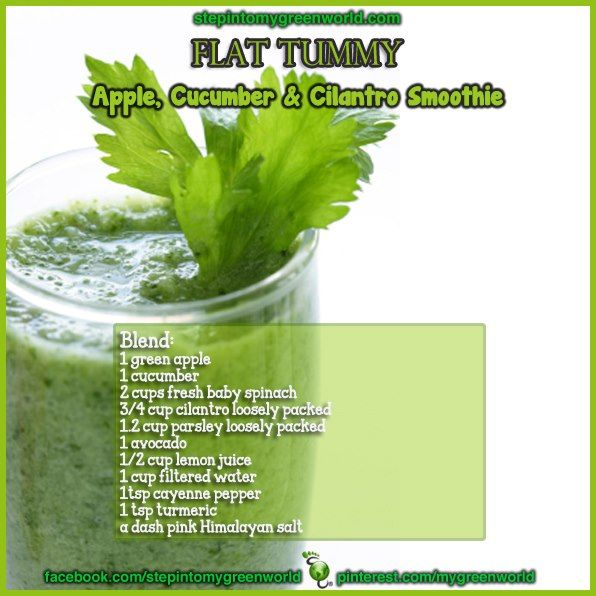 Flatten your tummy with the juice recipe