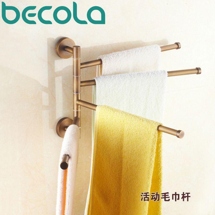 Free Shipping Antique Brass 360 Degree Rotation Towel Rack Four Layer Activities Bathroom Pendant Towel Bar B-88014
