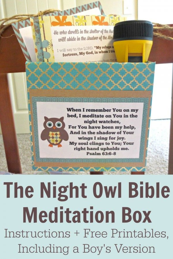 These adorable printables are designed to offer comfort, hope, and strength to kids suffering from nighttime fears.