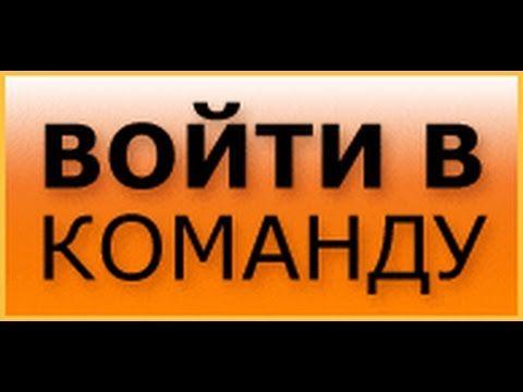 """""""СБЕРКАРТА"""" Регистрация по шагам!"""