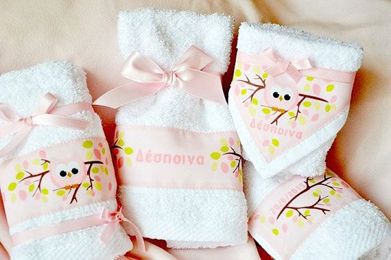 Custom Towel Embroidered Towel Personalized by CustomMadeJust4You
