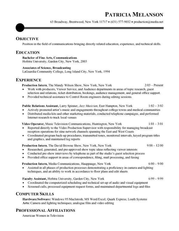 sample chronological resume layout patricia melanson cover letter - resume objective for internship