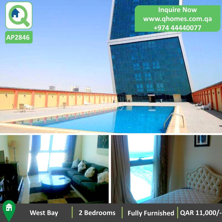 Apartment for Rent in West Bay - Fully Furnished 2 Bedrooms Apartment in Zig Zag Towers at QAR 11,000
