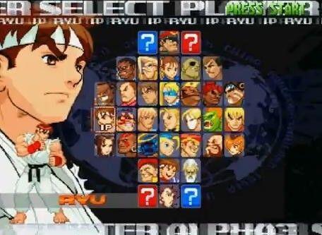 Street Fighter Alpha 3 para PSX. Ahora, porque tanto espamento para este juego que se encuentra muy fácilmente en su versión arcade para MAME