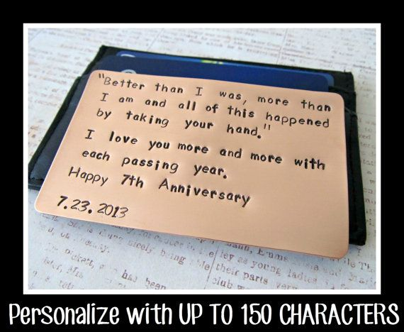 Wallet Insert Card Hand Stamped Copper Personalized Mens Gift - UP TO 150 Characters - Husband Boyfriend 7 Seven Year Anniversary