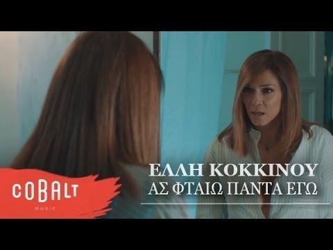 Γιώργος Σαμπάνης - Πριν πεις σ´αγαπώ - Official Video Clip - YouTube