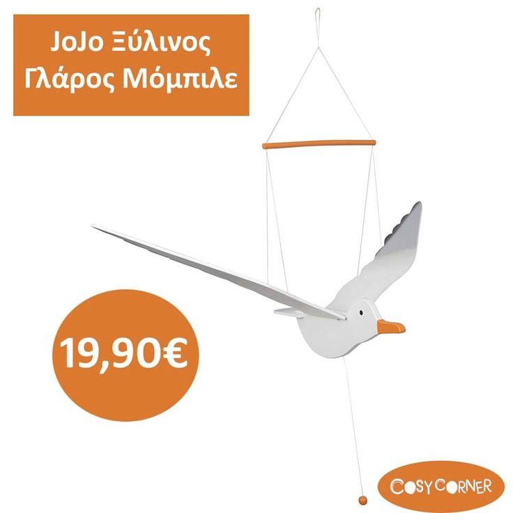 Πανέμορφος ξύλινος γλάρος που ισορροπεί και κινείται με τον αέρα του δωματίου, δημιουργώντας μια ξεχωριστή ατμόσφαιρα στον χώρο. Άνοιγμα φτερών: 75εκ, μήκος 31εκ, ύψος 10εκ. ✓ Άμεσα διαθέσιμο! http://goo.gl/j9KI7e