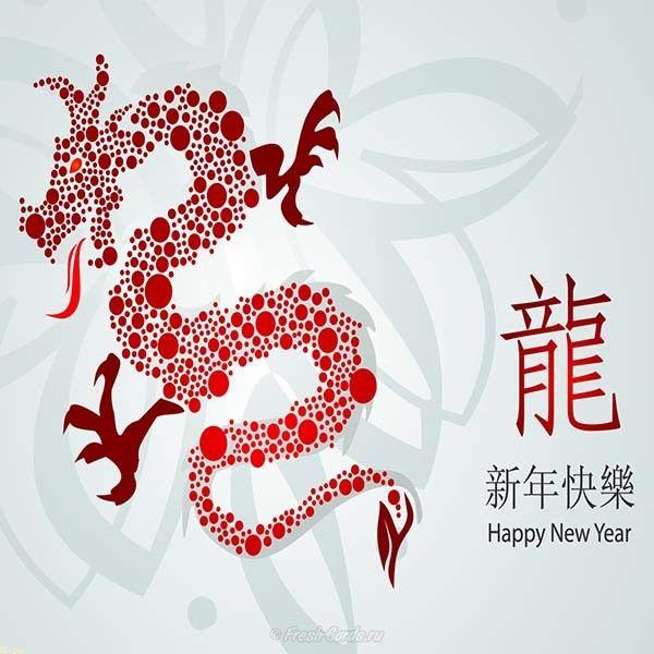 Открытки на китайский новый год на китайском
