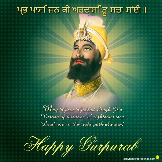 Dgreetings - Spread the teaching of Guru Gobind with this card.
