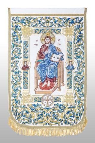 bannerit   Riza Ortodoksinen Messupuvut