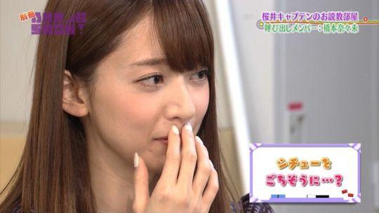 omiansary27: Sayonara Nanami 乃木坂46SHOW part-2 | 日々是遊楽也