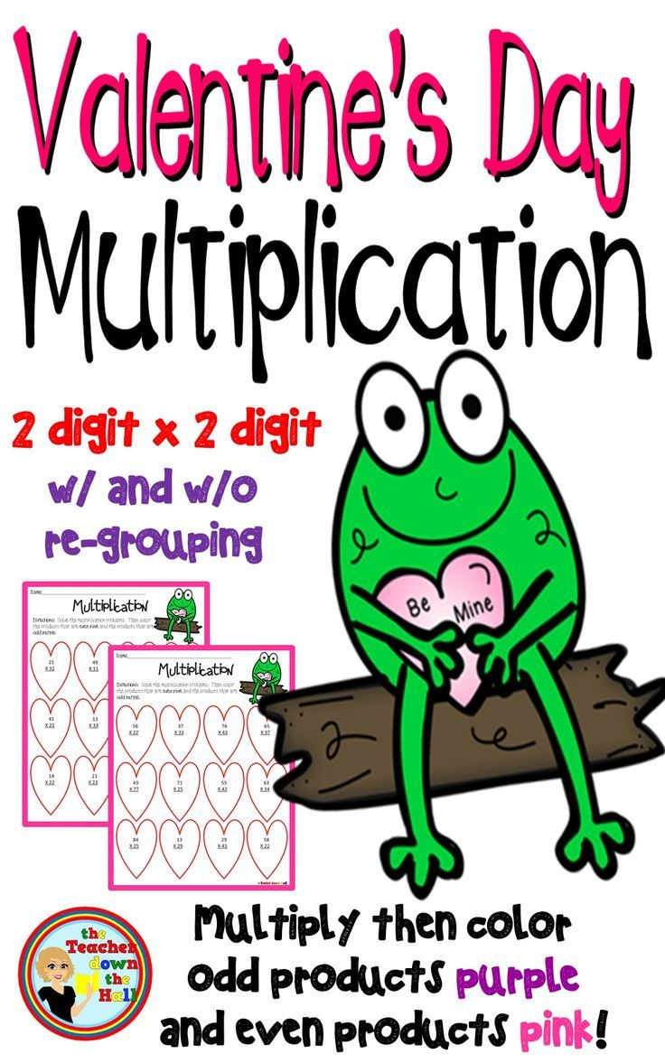 4160 best Valentine\'s Day Math Ideas images on Pinterest | 4th grade ...