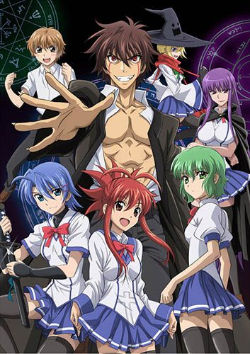 Demon King Daimao is a dubbed 12 episode anime. The anime is action, romance, and comedy ( A lot of nakedness and very pervy.) Anime is about a boy who transfers to a magic school and is told by a crow that he will be the new demon king, which creates chaos within the school. This anime isn't memorable. I honestly didn't like the anime until the 9th episode... THAT'S JUST MY OPINION!