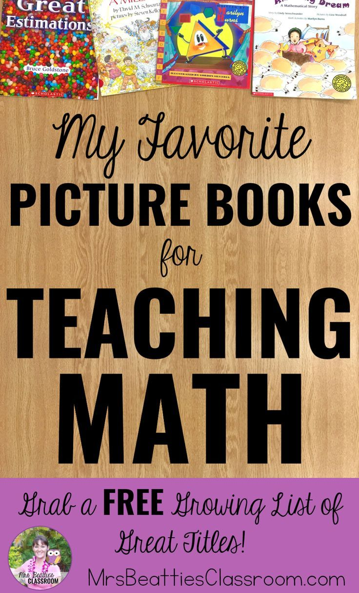 Using picture books for teaching math to young children and even middle school children is a great way to teach new or abstract mathematical concepts. Take a look at some favorite math picture books and grab a FREE growing list of great math book titles!