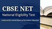 Official Notice for the CBSE UGC NET 2017 is delayed  The official notification for the CBSE UGC NET 2017 which is scheduled to be held in November 2017 has been delayed.Earlier in an official notification CBSE has said that it will release the official notification for the upcoming exam on July 24.This year the exam is scheduled for November 18 2017. Important dates regarding the exam Registration for the CBSE NET exam 2017 will begin on August 1 2017Last date to apply: August 30Last date…