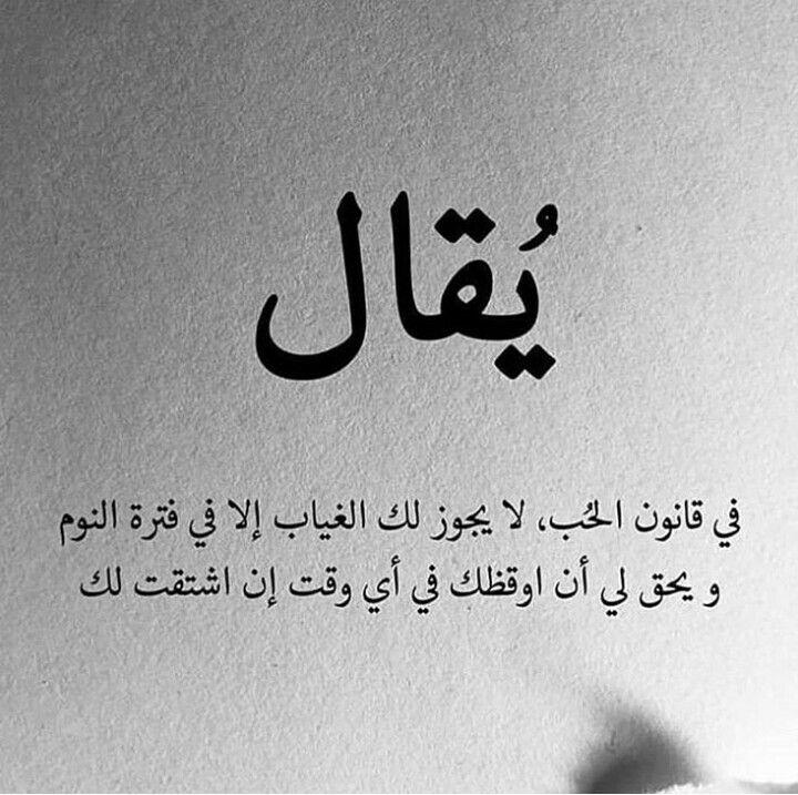 Pin By Line Kawthar On همسات قلب Math Arabic Calligraphy Calligraphy