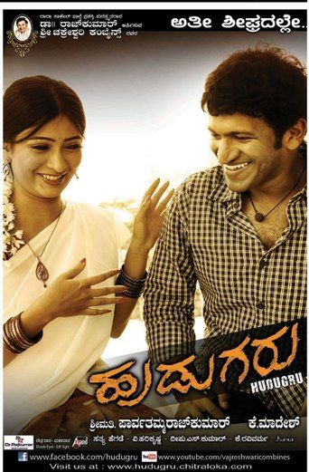 Hudugaru (2011) | http://www.getgrandmovies.top/movies/1380-hudugaru | Hudugaru (Kannada:ಹುಡುಗರು) is a 2011 Kannada-language drama film directed by Maadesh, starring Puneet Rajkumar, Yogesh, Srinagar Kitty and Radhika Pandit in the lead roles. The film, which is a remake of the successful 2010 Tamil film Naadodigal, was produced by Parvathamma Rajkumar, with V. Harikrishna having composed the soundtrack and Satya Hegde was the cinematographer. The film released on 5 May 2011 and performed…