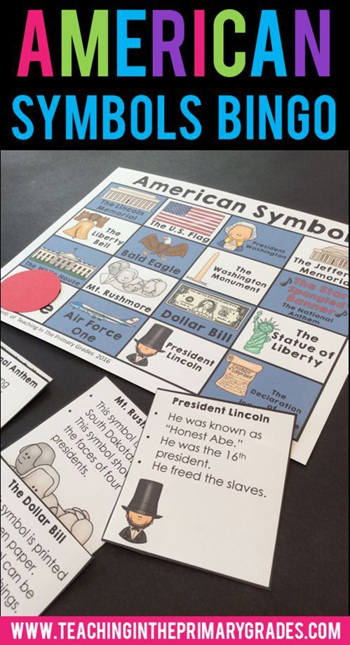 American Symbols Bingo Game- This activity is a perfect addition to your first grade american symbols unit. This game can be played two ways: the teacher can call out the names of the american symbols, or for an extra challenge, read clues for students to guess the american symbol.
