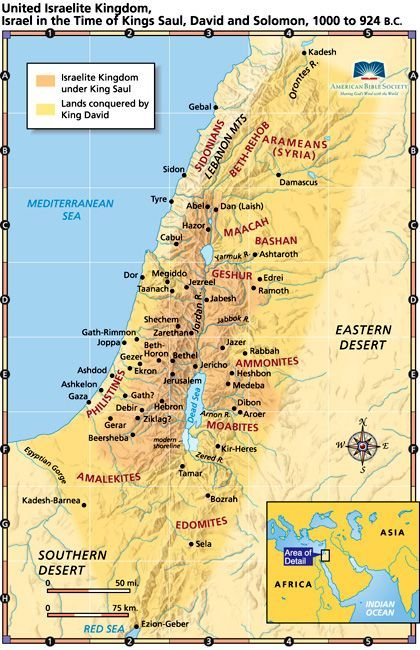 Image result for map of israel time of david