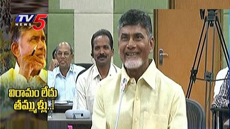 "Chandrababu Naidu ""A Tireless Man"" | Special Report | TV5 News"