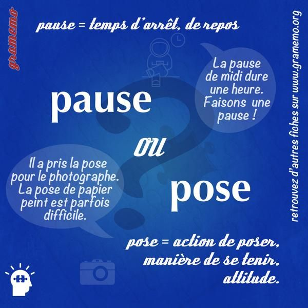 Pause ou Pose ?