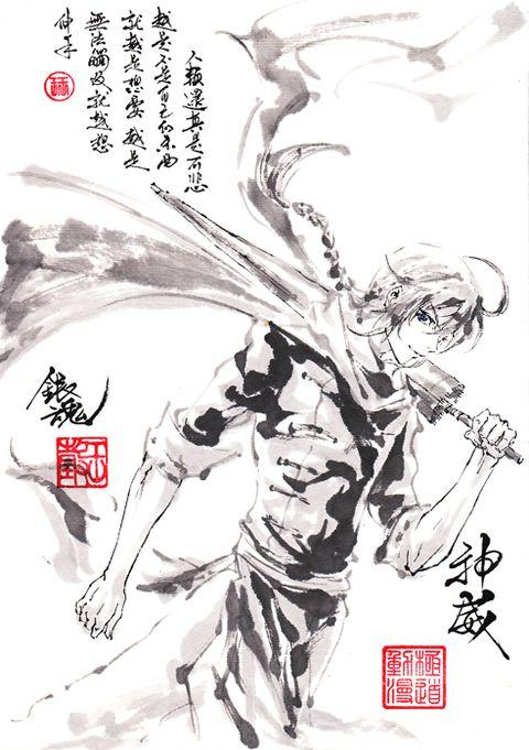 Kamui // Gintama