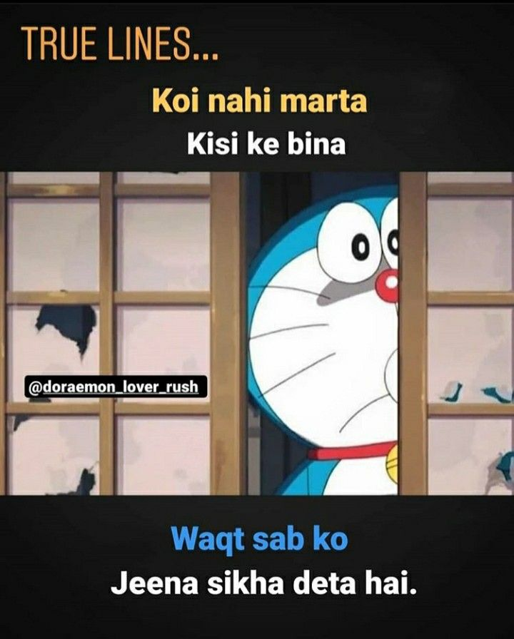 Pin By Samiya Fatima On My Love Doremon Funny English Jokes Cute Funny Quotes Funny Girly Quote