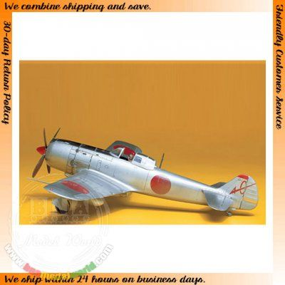 1/48 Nakajima Ki-84 Hayate Frank Army Type 4 Fighter