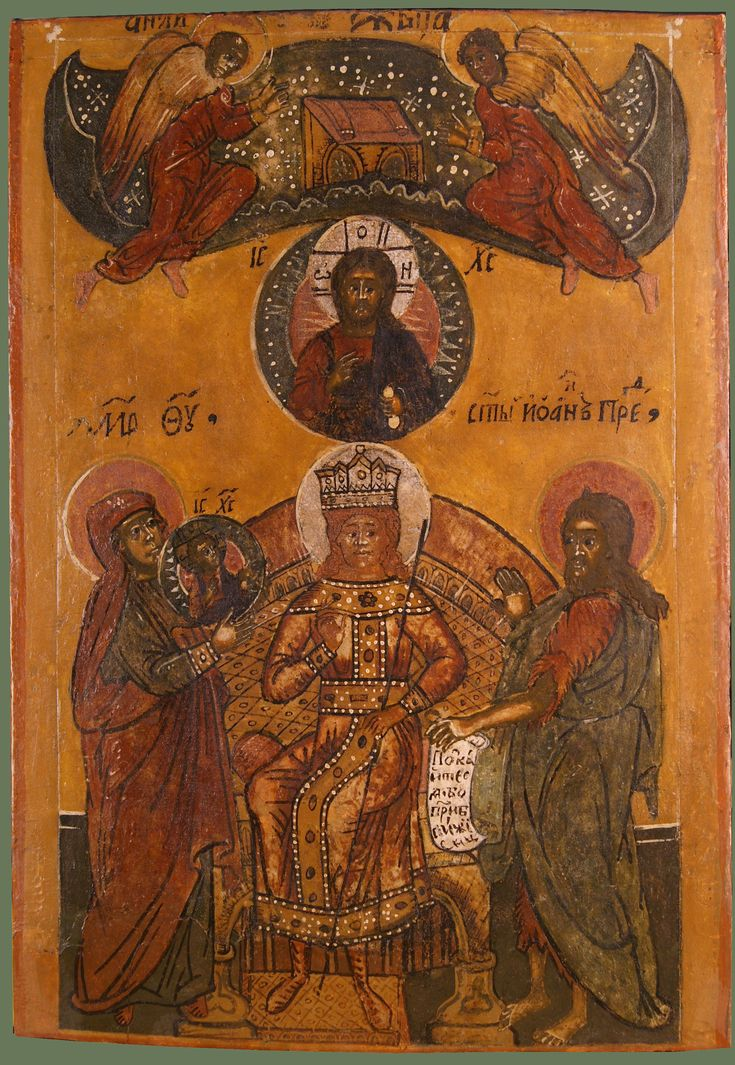 "Vintage Icon ""Sophia - Wisdom of God"" Beginning of XVIII century, Fig.1."