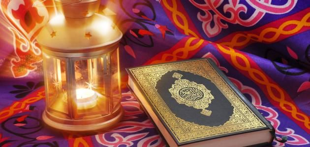 دعاء رمضان موسوعة موضوع Dessin Swag Dessin