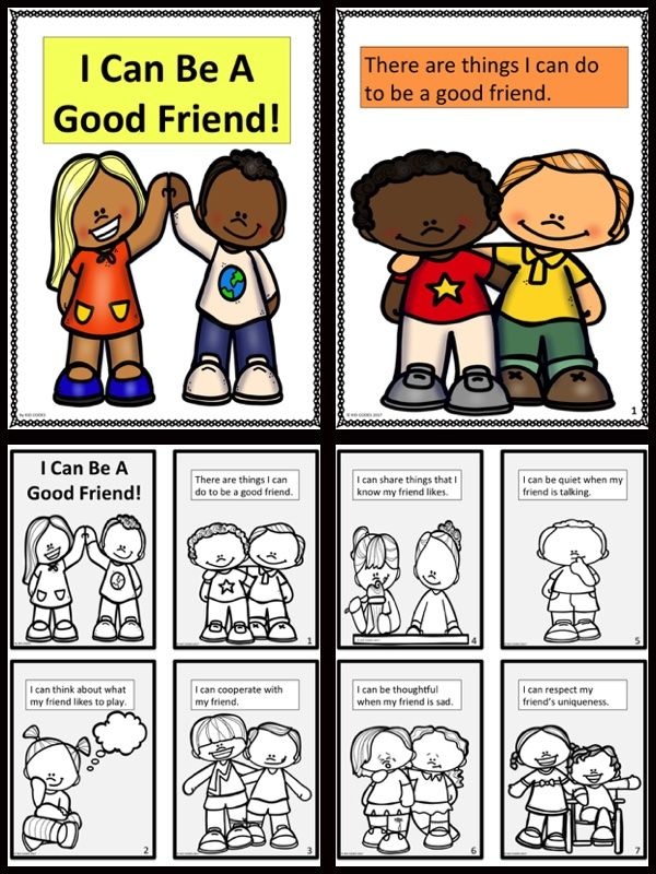 SOCIAL SKILLS: Friend Facts. Fun and engaging activities for young children to learn about friendship and improve perspective taking.