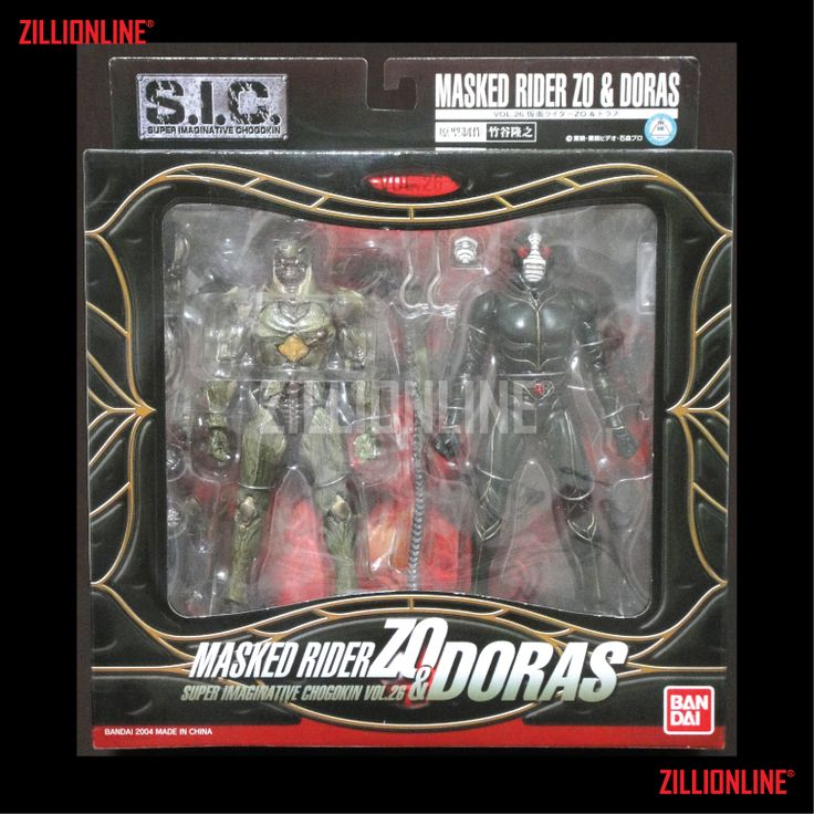 [ACTION-FIGURE] NON-SCALE S.I.C. Vol.26 KAMEN RIDER ZO & DORAS. Region: JAPAN. Condition: MISB (MINT) / NEW. Made by BANDAI.
