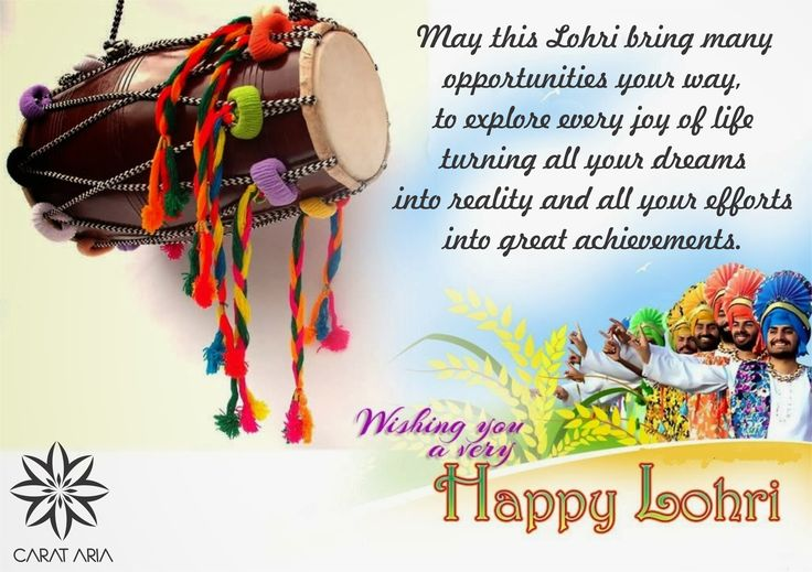 May this festival of zeal bring lots of energy and prosperity to you and your family. Happy Lohri to one and all!