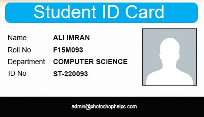 15 best images about id card design on pinterest for School id badge template