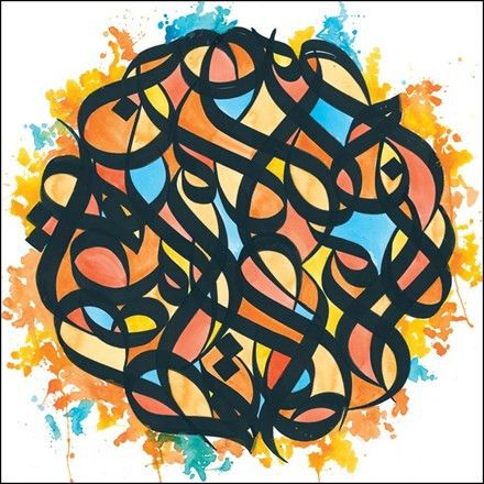 Brother Ali - All the Beauty in This Whole Life Vinyl 2LP May 5 2017 Pre-order