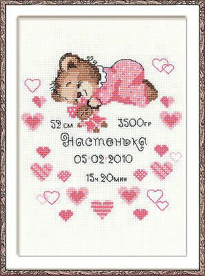 Riolis Counted Cross Stitch Kit - Birth Certificate - Girl