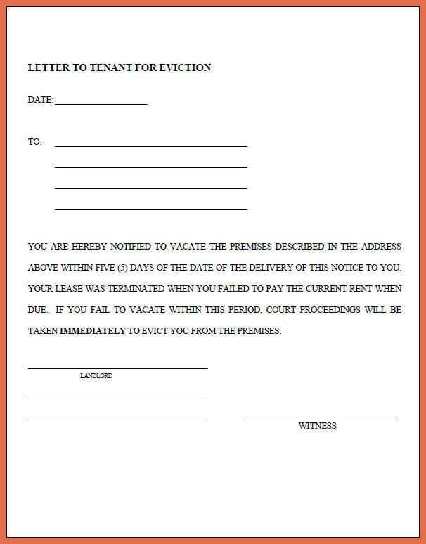 Printable Copy Of Eviction Notice Free Printable Eviction Notice Bio Example Http W Eviction Notice Lease Agreement Free Printable 30 Day Eviction Notice