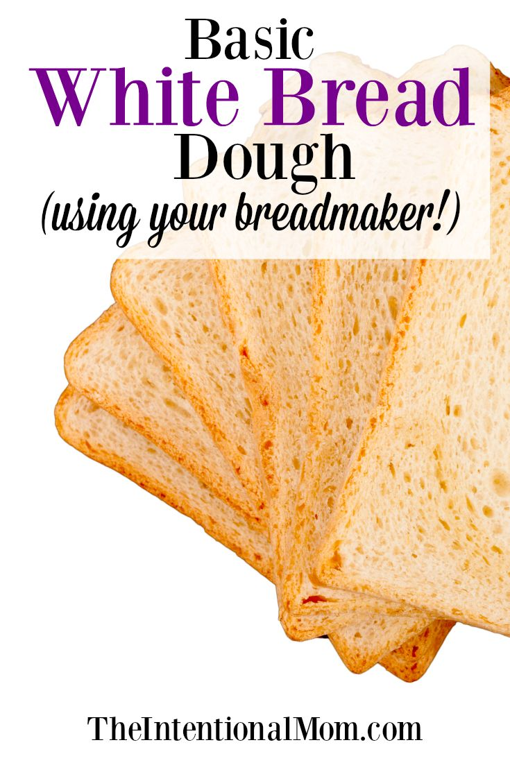 A basic white bread dough is essential & this one is so easy it can be made in your bread maker using just a few things you already have.  via @www.pinterest.com/JenRoskamp