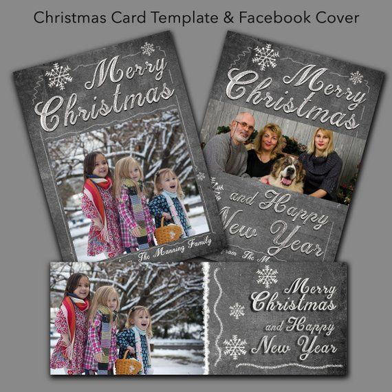 Photoshop Christmas Card Template Facebook Timeline Cover Template Family C Christmas Card Template Family Christmas Cards Photoshop Christmas Card Template