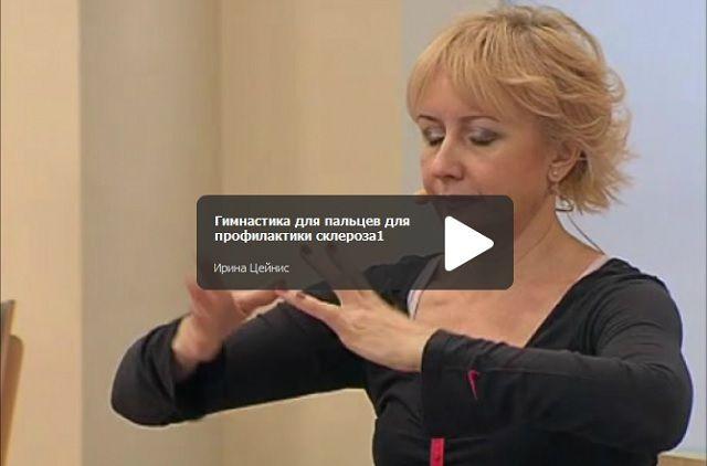 3720816_Gimnastika_dlya_palcev (640x422, 50Kb)