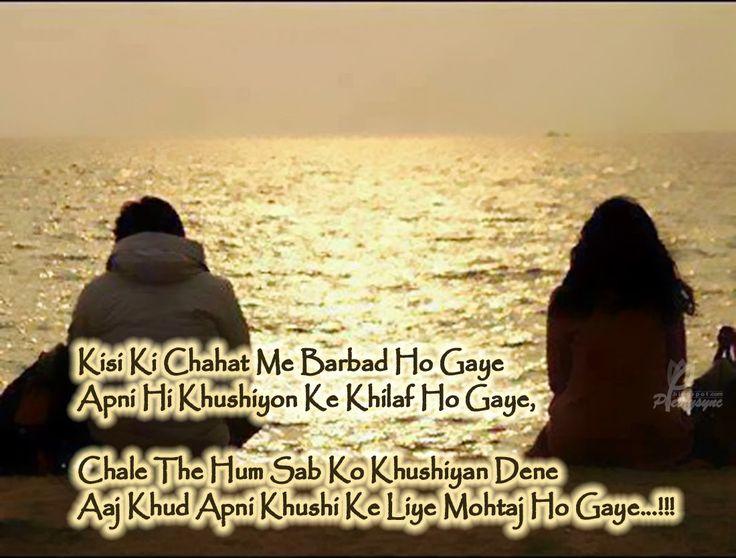 34 best hindi love sad shayari images on pinterest sad love hd hindi sad shayari image download thecheapjerseys Images
