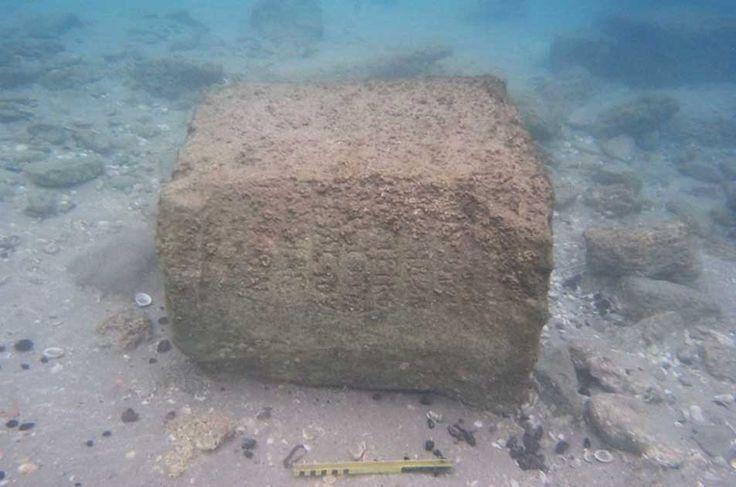 Immense 1,900-Year-Old Slab Found Underwater Names Forgotten Roman Ruler During Bloody Jewish Revolt