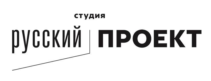 Логотип для компании, которая занимается съемками кино и телесериалов. | Logo for filmmakers |  Letterhead, Valery Golyzhenkov. 2015
