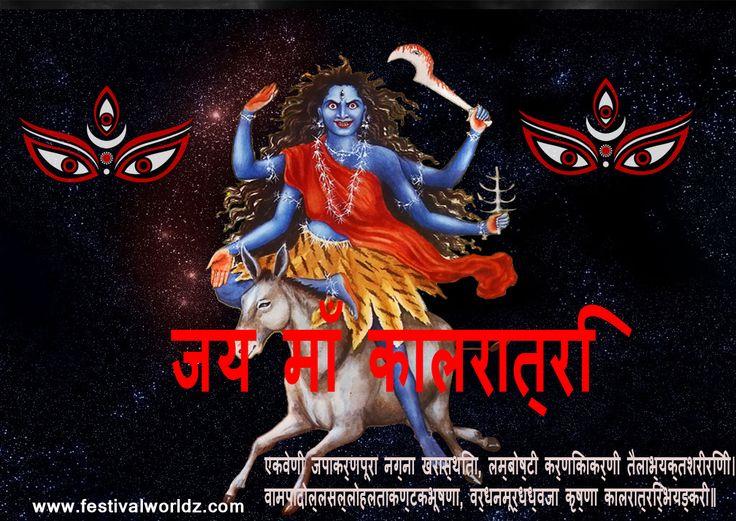 Kaalratri Maha Seventh day of Navratri Images : #Navratri http://www.festivalworldz.com/kaalratri-maha-seventh-day-of-navratri-images/